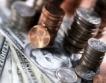 Пакистан търси $ 500 млн. спешно