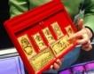 Китай най-големият потребител на злато