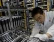 САЩ с обвинения срещу Huawei