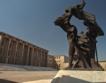 Турция обмисля 0% ДДС за книгите