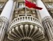Бюджетният дефицит на Португалия