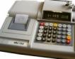 1500 касови апарати според новите изисквания