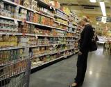 САЩ: Ръст на производствените цени, храни