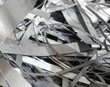 5 пъти спад в кражбите на метали