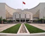 Китай: Рязък спад на заемите