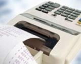НАП предлага касови бележки с разбивка