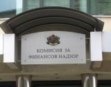 Бойко Атанасов е новият шеф на КФН