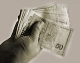 Акционерите на Феърплей Пропрътис АДСИЦ без дивидент