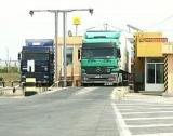 Нови правила на турската граница