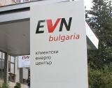 ЕВН загуби арбитража срещу България