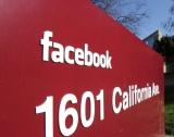 FB печели от личните данни