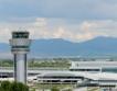 РВД ще обслужва летището на Истанбул