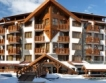 КС отмени по-високите данъци за второ жилище в курортите