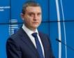 Горанов подписа във Вашингон за офис на СБ в София