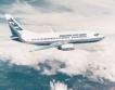 Boeing променя система заради катастрофите