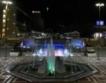 Пеещи фонтани в Благоевград + снимки