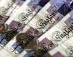 Британските заплати растат