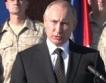 Богатството на Путин