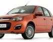 АвтоВАЗ прекратява продажбите на Lada в Европа