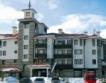 Хотели в Банско под наблюдение