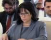 България може да съди Газпром