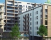 Цените на жилищата в Пловдив