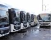 ЕС: Автобусният пазар без доминиращ модел