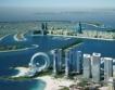 България на изложение в Дубай