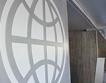 МС одобри създаване Офис на Световната банка