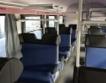 Ремонтирани вагони за БДЖ