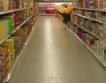 ЕК спира данък върху търговията с храни в Словакия