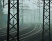Дълговете на Deutsche Bahn са 20 млрд. евро