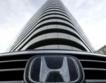 Honda закрива британския си завод