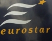 """""""Евростар"""" с френски лиценз"""