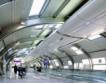 Ръст на пътниците на летище Франкфурт