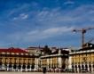 Португалия: Сделки за €30 млрд. с имоти
