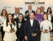 Награди за 14 агенции за недвижими имоти