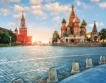 Седем 100-годишни руснаци все още работят