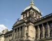 Чехия ще въведе данък върху гигантите