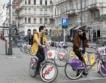 """""""Споделената икономика"""" във Виена"""