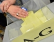 40 г. европейски избори + видео