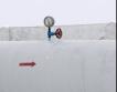Молдова с трансграничен газопровод
