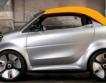 Нова батерия позволява пробег 1000 км
