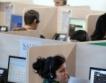 Седите ли на работа?