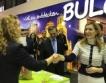 Открива се туристическа борса ITB в Берлин