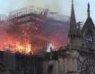 Пожар в катедралата Нотр Дам преди Великден