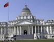 Китайската инвестиция в Пирея блокирана