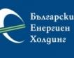 БЕХ избра банка-гарант за глобата на ЕК