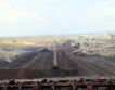 Въглищата и Терминал 2