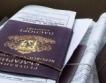 Български паспорт се получава трудно